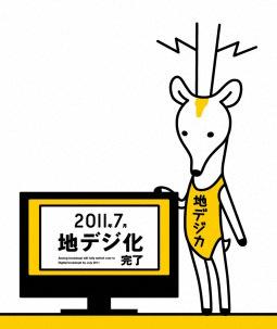 chidejika21[1].jpg