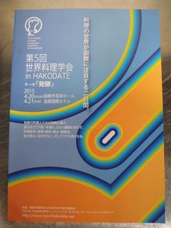 DSCN9502.JPG